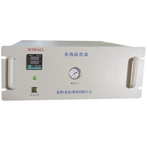 VOC在线检测零氣發生器 除烃仪
