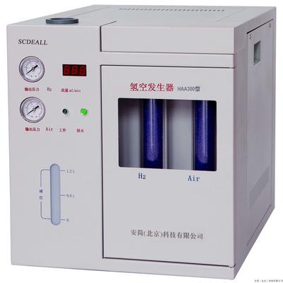 HAA300型氫空一體機