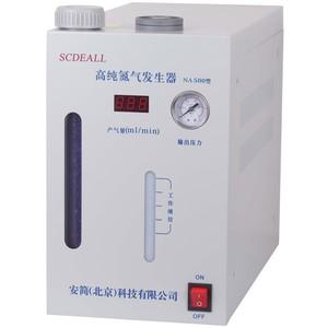 NA500型 高纯氮氣發生器