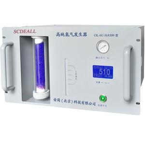 VOC在線檢測氫氣發生器500型
